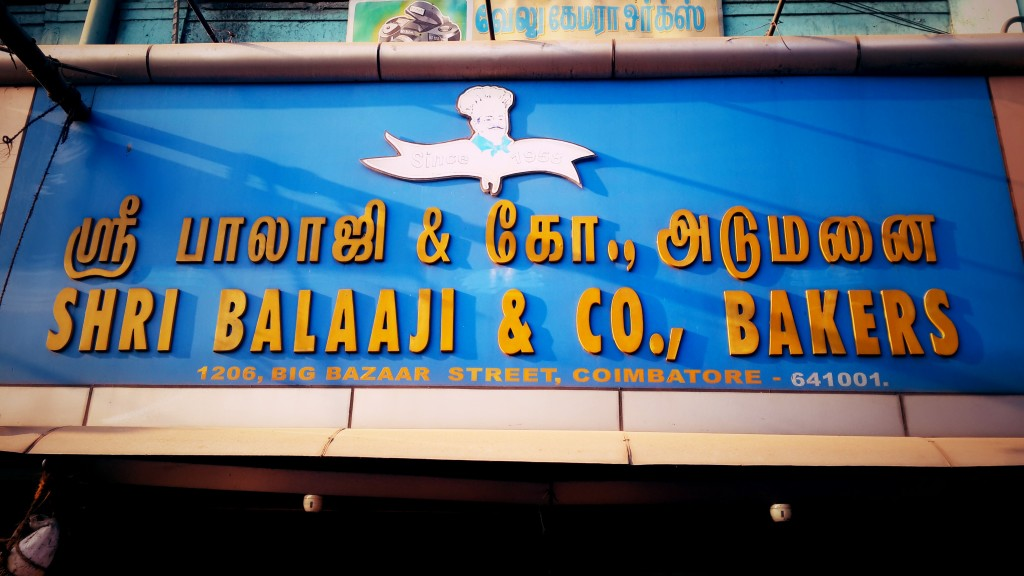 Food walk Balaji bakery