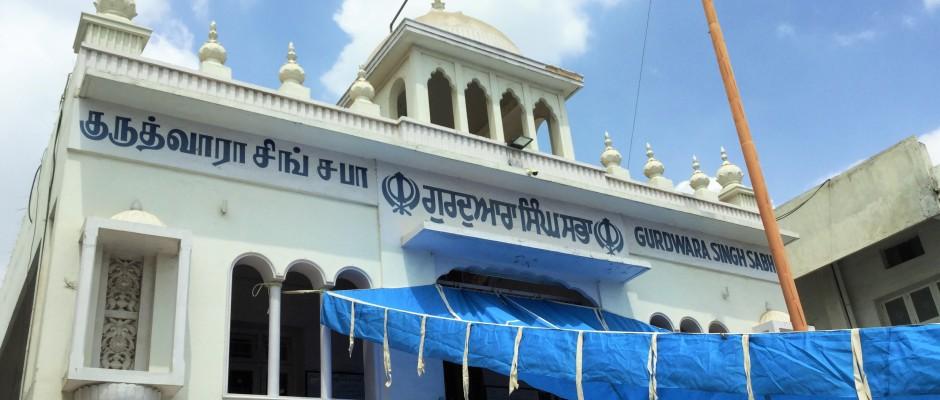 Langar at Coimbatore's Gurudwara